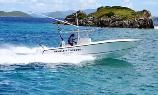 Trawler fishing charter in charlotte amalie u s virgin for St thomas fishing