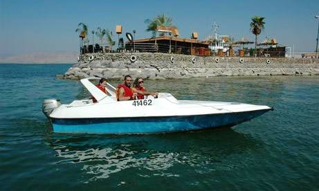 Guidded Trip With Motor Boat  Hire in Eilat