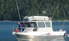 Rent the 22' Cuddy Cabin in Whittier, Alaska