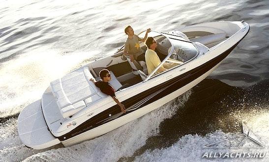 Deck Boat Charter 'bayliner 185 Bowrider' In Lazise