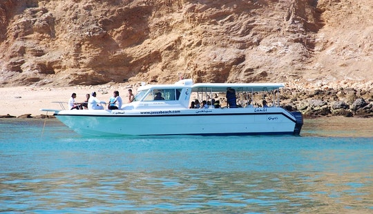 Coastal Tour Boat In Muscat