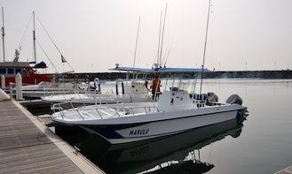 "Center Console ""Makulu"" Fishing Charter in Fujairah, United Arab Emirates"