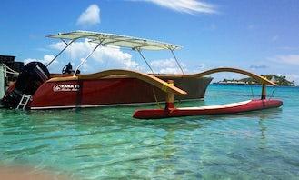 'Piti Uutai V' Boat Day Tours in Nūnu'e