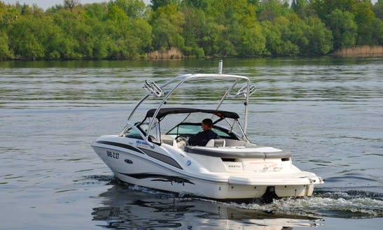 Sea Ray 185 Bowrider Rental In Werder (havel)