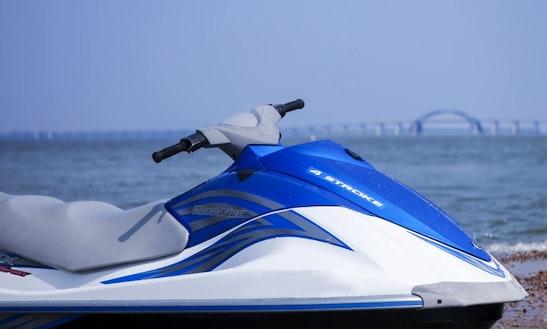 Yamaha Waverunner Rental In Lake Dallas, Texas