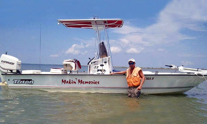 "24ft ""Triton"" Center Console Boat in Seabrook, Texas"