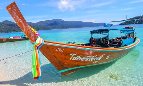 Long Tail Boat In Trang