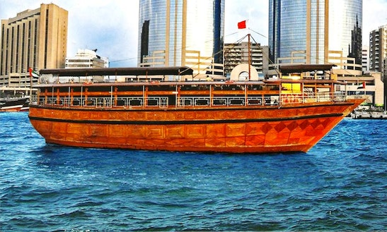 Traditional Wooden Dhow Cruise In Dubai