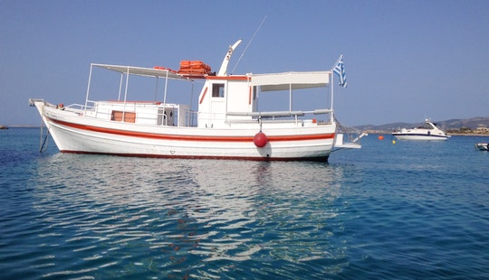 Private Boat Tour For Up To 23 People In Paros, Greece