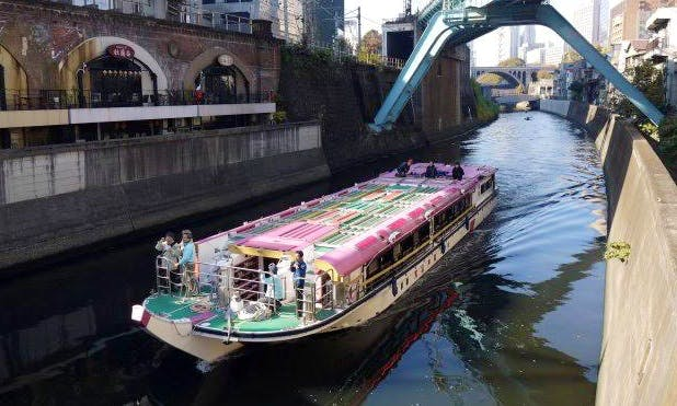 'Suijin' Boat Akiba Sightseeing Tour in Chiyoda-ku