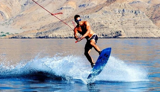 Wakeboarding Lessons In Muscat