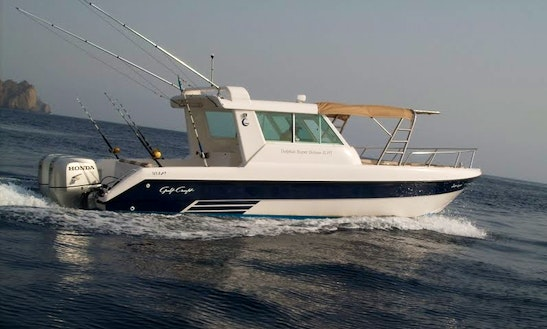 Gulf Craft Boat Fishing Charter In Muscat