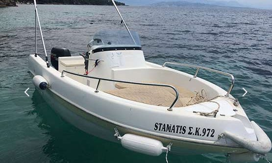 Center Console Boat Rental - 5 Person in Kerkira