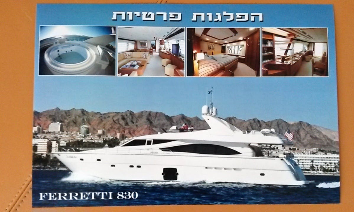 Power Mega Yacht rental in Eilat
