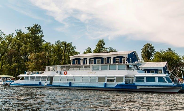 "Charter ""Kyiv"" Passenger Boat In Samara, Russia"