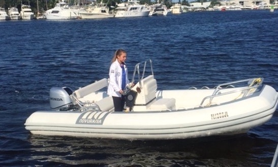15' Novurania Rib Rental In Jensen Beach, Florida