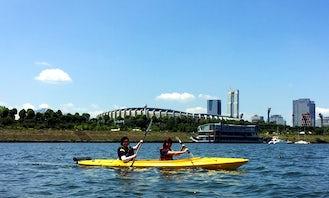 Enjoy Kayak Rental and Lesson in Seoul, South Korea