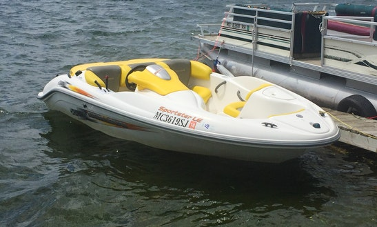 Inboard Propulsion Rental In Brandon Township, Michigan
