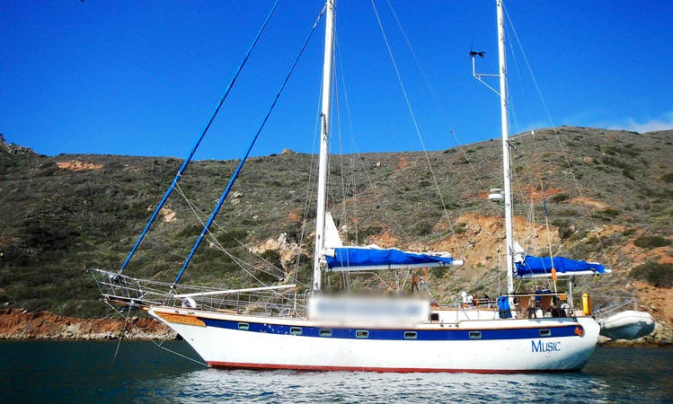 "Enjoy Private Tour On 54ft ""Music"" Formosa Rigged Ketch In La Libertad, Ecuador"