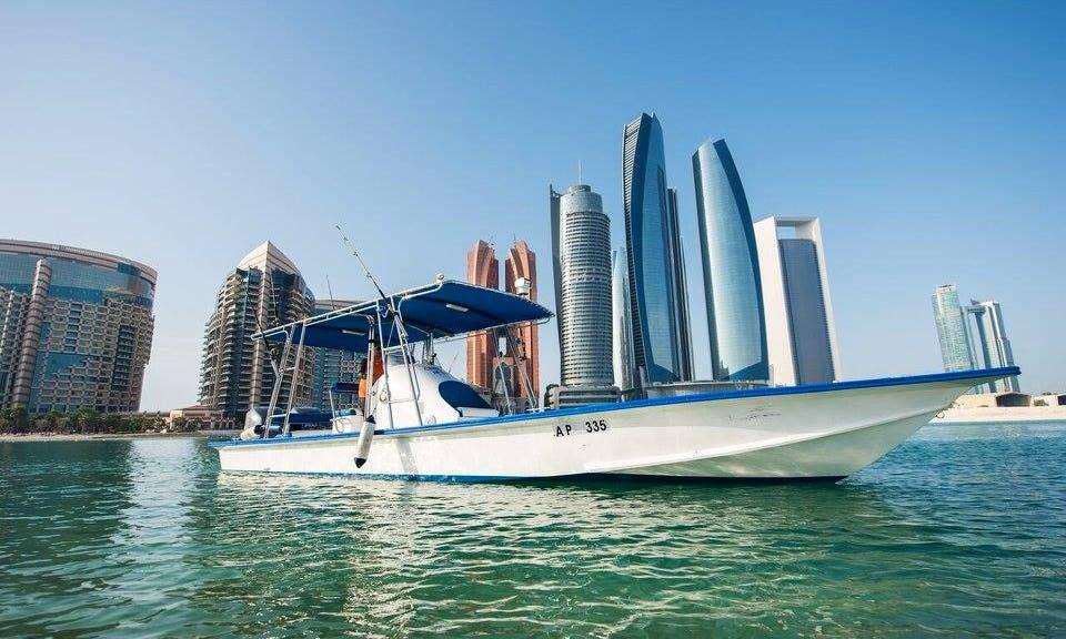 Enjoy Fishing in Abu Dhabi, United Arab Emirates with Captain Naman
