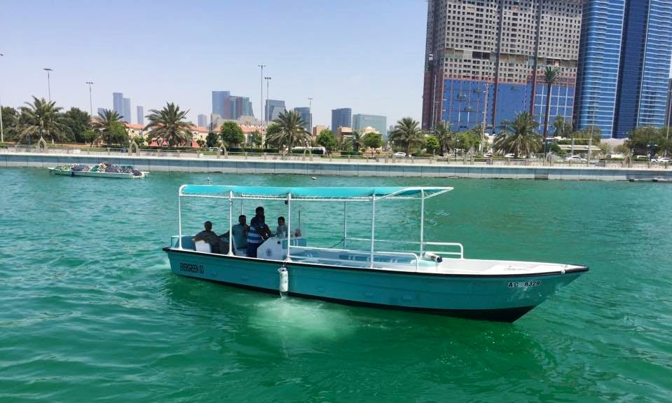 Charter a Center Console Boat in Abu Dhabi, United Arab Emirates