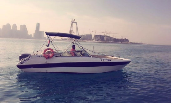 Charter 26' Bowrider In Dubai, United Arab Emirates
