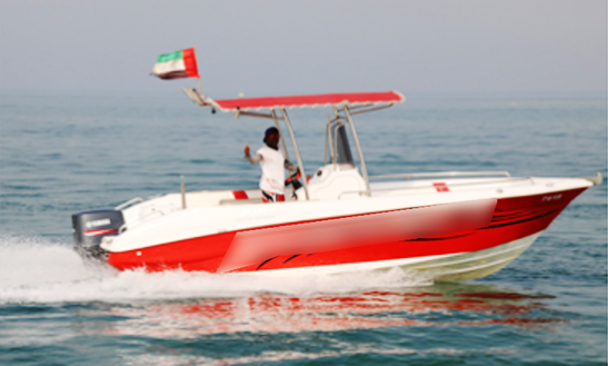 Charter A Center Console In Ras Al-khaimah, United Arab Emirates