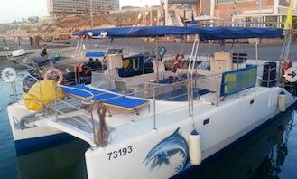 Catamaran Rental in Tel Aviv-Yafo
