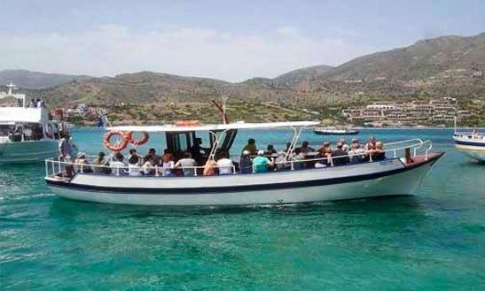 Charter 43' Nikolas Passenger Boat In Schisma Elountas, Greece