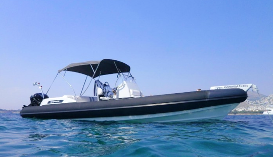 Charter 28' Rigid Inflatable Boat In Alimos, Greece