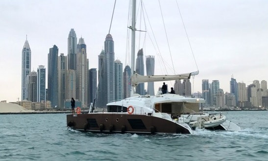 Cruising Catamaran In Dubai