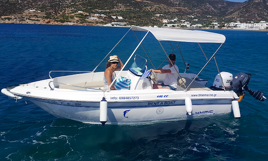 Rent 16' Center Console In Platis Gialos, Greece