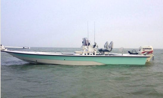 25' Fishing Trip Boat In Port Isabel