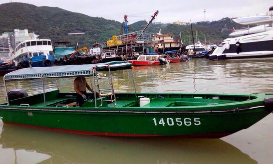 Sampan Transfer To Beautiful Sai Kung Beach