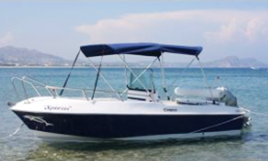 Rent Xristos Center Console In Kolympia, Greece