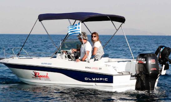 Charter 17' Blue Sun L Center Console In Glifada, Greece