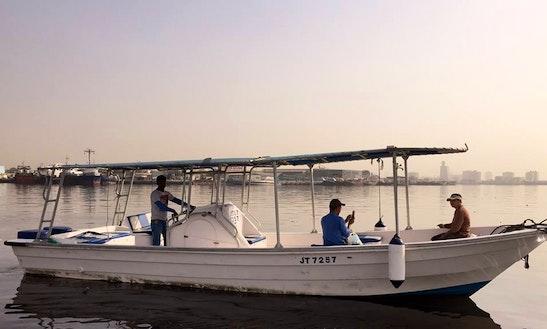 Enjoy Fishing In Ajman, United Arab Emirates On Center Console