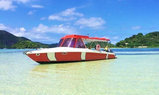 Enjoy Glass Bottom Boat Tours In Victoria, Seychelles