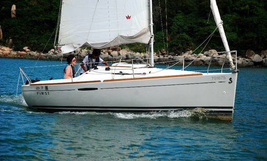 Beneteau 21.7 In Convention Avenue