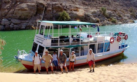 Let's Catch The Fish In Cairo Governorate, Egypt On A Passenger Boat