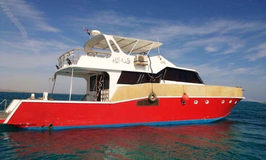 Enjoy Fishing In Cairo Governorate, Egypt On Motor Yacht