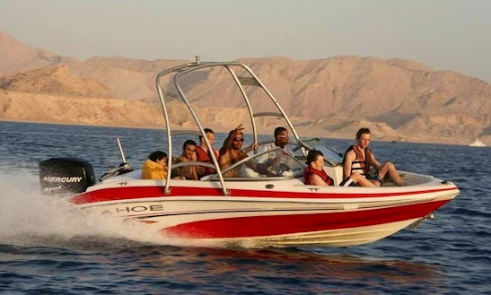 Charter A Bowrider In Alexandria Governorate, Egypt
