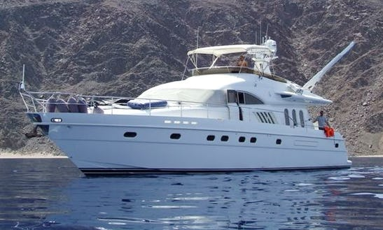 Charter 75' Princess Motor Yacht In Eilat, Israel