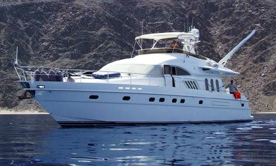 Charter 75' Princess Motor Yacht In Eilat, Israel