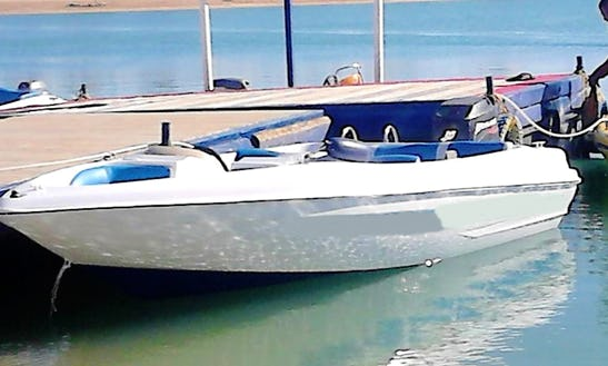 Enjoy A Boat Tour On A Bowrider In Red Sea Governorate, Egypt