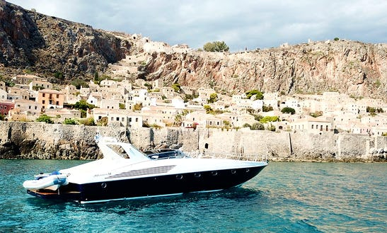 Charter The Alfamarine 58 Luxury Motor Yacht In Chania