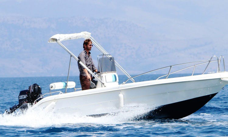 """Hire 17ft """"Spyros"""" Center Console Boat in Kerkira, Greece"""