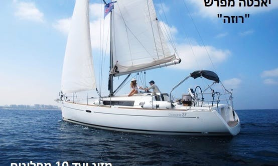 Sailyacht 38f Rental in Tel Aviv-Yafo