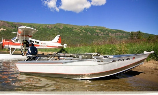 17' Jon Boat Rental In King Salmon, Alaska