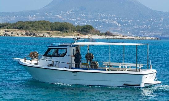 Enjoy Fishing In Chania, Greece On Cuddy Cabin